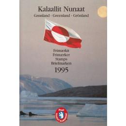 GR Årsmappe 1995 - Postfrisk