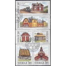 SV - 1865-1870 Stemplet sammentryk - se beskr.