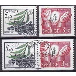 SV - 1387-1388 Stemplet serie inkl. LUX parstykke