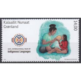 GR 829 Postfrisk 14 kr