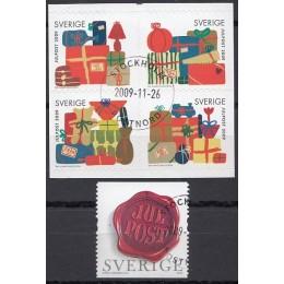 SV - 2670-2674 Stemplet serie inkl. LUX 4-blok