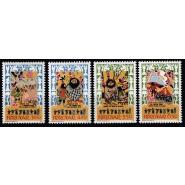FØ  124-127 Postfrisk serie - Kvad