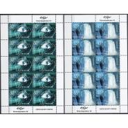 ISL 0966-0967 Postfrisk serie i hæfteblokke