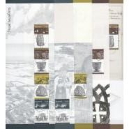 DK 1367-1371 Postfrisk sæt miniark fra PRH 01